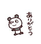 ぱんだろん(基本セット)(個別スタンプ:10)