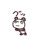 ぱんだろん(基本セット)(個別スタンプ:12)