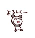 ぱんだろん(基本セット)(個別スタンプ:13)