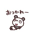 ぱんだろん(基本セット)(個別スタンプ:15)