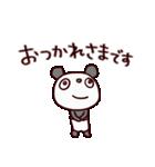ぱんだろん(基本セット)(個別スタンプ:16)