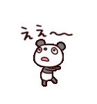 ぱんだろん(基本セット)(個別スタンプ:17)