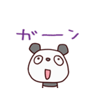 ぱんだろん(基本セット)(個別スタンプ:18)