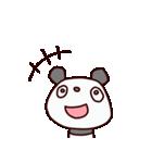 ぱんだろん(基本セット)(個別スタンプ:21)