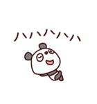 ぱんだろん(基本セット)(個別スタンプ:22)