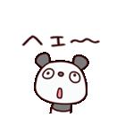 ぱんだろん(基本セット)(個別スタンプ:24)
