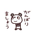 ぱんだろん(基本セット)(個別スタンプ:27)