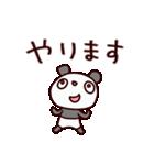 ぱんだろん(基本セット)(個別スタンプ:28)