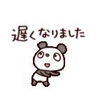ぱんだろん(基本セット)(個別スタンプ:30)