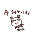 ぱんだろん(基本セット)(個別スタンプ:31)