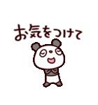 ぱんだろん(基本セット)(個別スタンプ:32)
