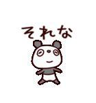 ぱんだろん(基本セット)(個別スタンプ:33)