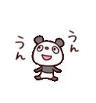 ぱんだろん(基本セット)(個別スタンプ:34)