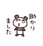 ぱんだろん(基本セット)(個別スタンプ:35)