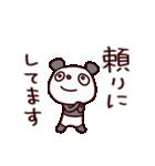 ぱんだろん(基本セット)(個別スタンプ:36)