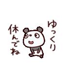 ぱんだろん(基本セット)(個別スタンプ:37)