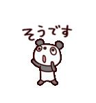 ぱんだろん(基本セット)(個別スタンプ:38)