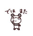 ぱんだろん(基本セット)(個別スタンプ:39)