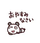 ぱんだろん(基本セット)(個別スタンプ:40)
