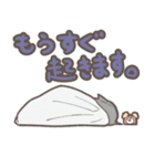 ハチドリの紅茶亭(個別スタンプ:19)
