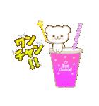 ⭐⭐くまとはちみつ⭐⭐日常スタンプ⭐⭐⭐(個別スタンプ:09)