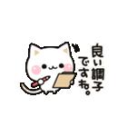 気づかいのできるネコ♪ 敬語で応援編(個別スタンプ:3)