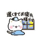 気づかいのできるネコ♪ 敬語で応援編(個別スタンプ:18)