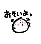 もちごめ(すねる編)(個別スタンプ:4)
