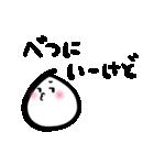 もちごめ(すねる編)(個別スタンプ:9)