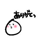 もちごめ(すねる編)(個別スタンプ:10)