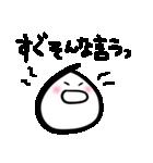 もちごめ(すねる編)(個別スタンプ:12)