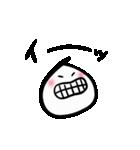 もちごめ(すねる編)(個別スタンプ:16)