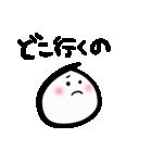 もちごめ(すねる編)(個別スタンプ:19)