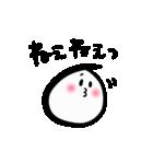 もちごめ(すねる編)(個別スタンプ:21)