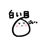もちごめ(すねる編)(個別スタンプ:23)