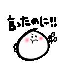 もちごめ(すねる編)(個別スタンプ:25)