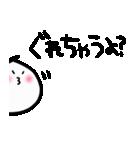 もちごめ(すねる編)(個別スタンプ:27)