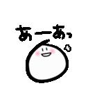 もちごめ(すねる編)(個別スタンプ:28)