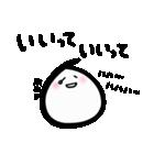 もちごめ(すねる編)(個別スタンプ:30)