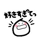 もちごめ(すねる編)(個別スタンプ:32)