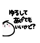 もちごめ(すねる編)(個別スタンプ:33)