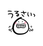 もちごめ(すねる編)(個別スタンプ:34)