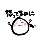 もちごめ(すねる編)(個別スタンプ:36)