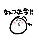 もちごめ(すねる編)(個別スタンプ:37)