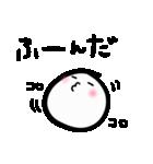 もちごめ(すねる編)(個別スタンプ:38)