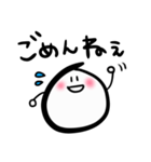 もちごめ(すねる編)(個別スタンプ:40)