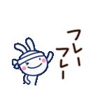 ほぼ白うさぎ10(応援編)(個別スタンプ:01)