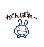 ほぼ白うさぎ10(応援編)(個別スタンプ:03)