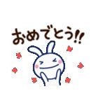 ほぼ白うさぎ10(応援編)(個別スタンプ:06)