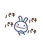 ほぼ白うさぎ10(応援編)(個別スタンプ:07)